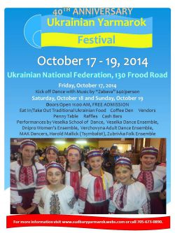 Poster for the 2014 Ukranian Yarmarok Festival in Sudbury